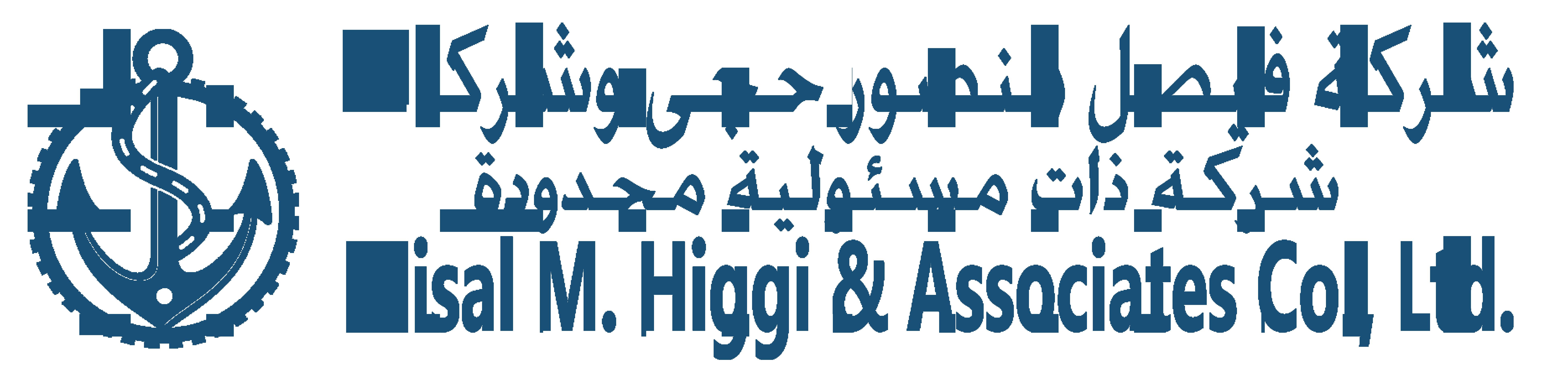 Ship Chandler   Faisal M  Higgi & Associates Co , Ltd    Saudi Arabia